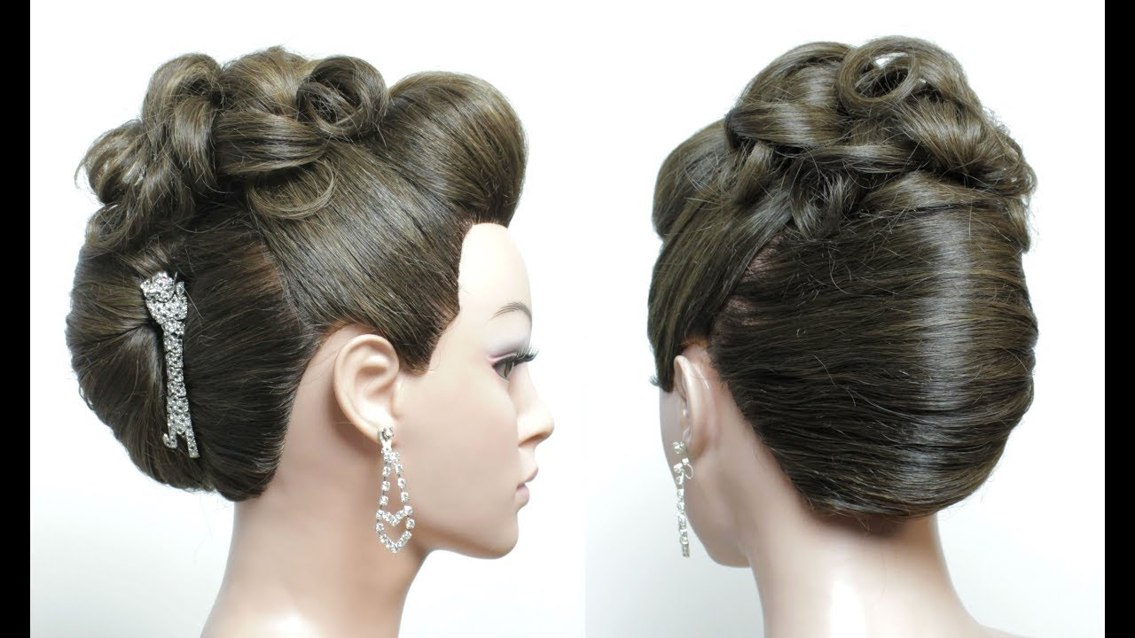 Bridal Hairstyles French Roll | Fade Haircut
