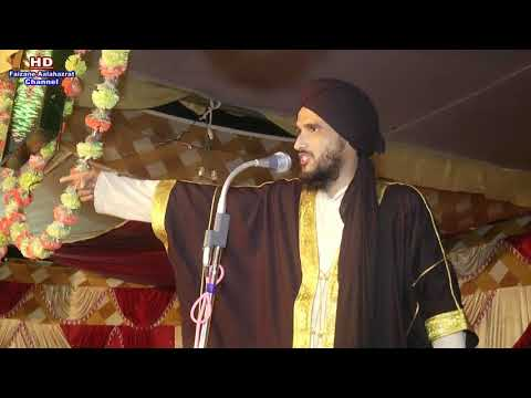 Mufti Gulfam Rampuri_करबला का बयान  Part 1 (शहीदे आजम कान्फ्रेंस )@ Kisrol (Rampur) 01/10/2017