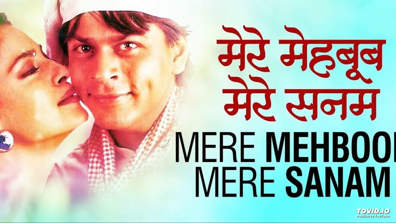 Download Mere Mehboob Song | Duplicate (1998) | Alka Yagnik, Udit Narayan | Shahrukh, Juhi, Sonali Bendre