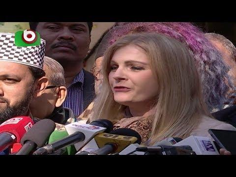 একাদশ জাতীয় নির্বাচনে সন্তুষ্ট বিদেশি পর্যবেক্ষকরা | Foreign Observers Satisfied | Election News