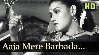 Aaja Meri Barbaad - Noor Jehan - Anmol Ghadi - Bollywood Songs