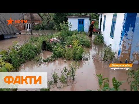 Винницкую область затопило - там не прекращаются ливни