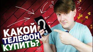 видео Новинки смартфонов HTC в этом году