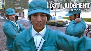 木村拓哉さん、いじめ事件の調査を始める【LOST JUDGMENT #2】