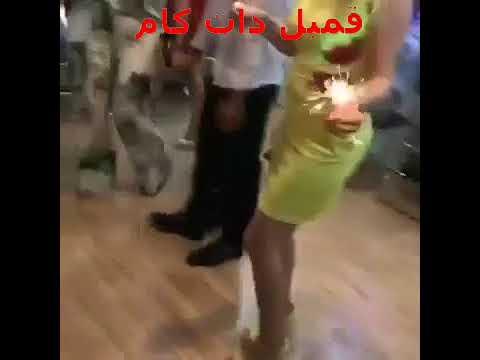 کلیپ رقص سکسی کون دختر ایرانی thumbnail