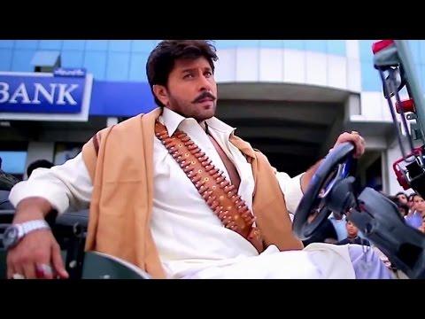 Ghulam Trailer | Pashto Film 2016 | - Jahangir khan | Arbaz khan | Afreen Khan | 2016 thumbnail