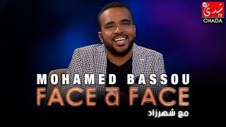 FACE à FACE : MOHAMED BASSOU - الحلقة كاملة