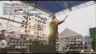 2012年4月28(土)29日(日)に宮城県のエコキャンプみちのくで開催され...