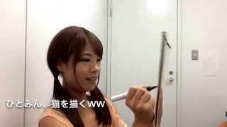 365日毎朝配信!!「中島瞳」を動画メルマガで丸裸に?! 「中島瞳」...