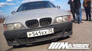BMW e39 DRIFT | БАРЖА ВАЛИТ БОКОМ | ВОЗВРАЩЕНИЕ E36
