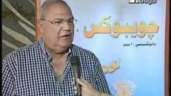 جويبوكس Joypox العلاج الأول و الوحيد في مصر لسرعة القذف
