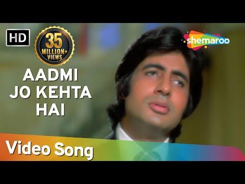 Aadmi Jo Kehta Hai | Amitabh Bachchan | Praveen Babi | Majboor | Kishore | Hindi Song