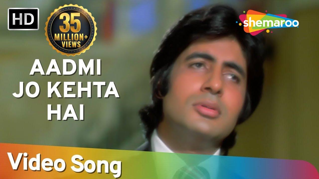 Download Aadmi Jo Kehta Hai   Amitabh Bachchan   Praveen Babi   Majboor   Kishore   Hindi Song