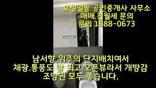 용인아파트 5월입주 용인보라효성해링턴플레이스 여기가격궁…