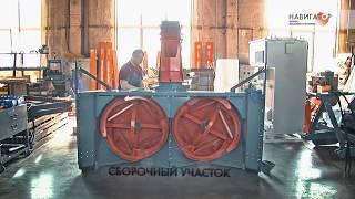 Производственные цеха Навигатор - Новое машиностроение