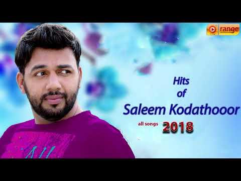 മണ്ണിലലിയുന്ന നാൾ വരെ നിന്നെ മറക്കില്ല |2018 Hits of Saleem kodathoor|  From Orange Media