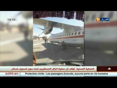 Un avion d'Air Algerie perd une roue en atterrissant à El Oued
