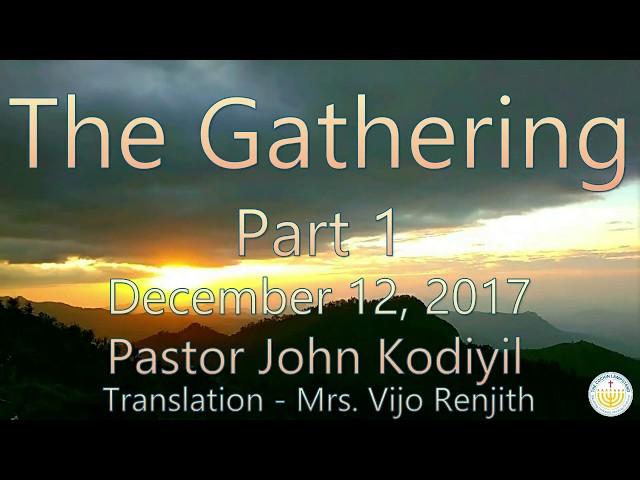 The Gathering. കൂട്ടിച്ചേർക്കല് Part 1