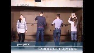 Выпускники школ сдают ГТО в СОШ №32 (Белово 2016)