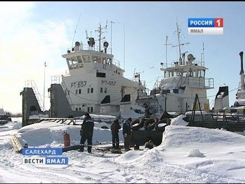 видео: Речной флот начинает подготовку к навигации 2014.