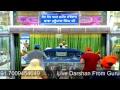 Gurudwara Singh Saheedan Live | Sep 12th, 2017 | Sohana