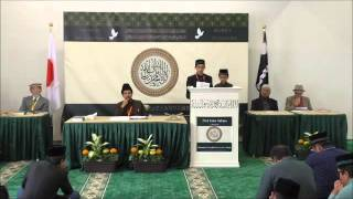 Masih ke Hum Ghulam Hain Jo Waqt Ka Imam Hay