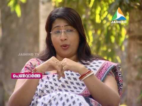Penvartha with Lekshmi Nair, Principal, Law Academy │Jaihind TV @ 29th Jan 2017 | Aswathy Pillai