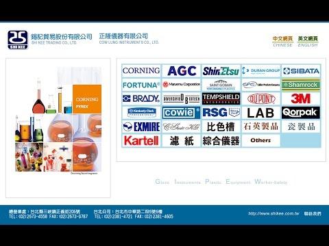 SHI KEE TRADING CO., LTD. 錫記貿易股份有限公司