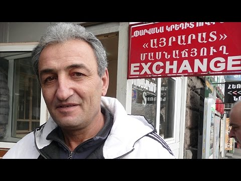 Падение рубля - взгляд из Еревана
