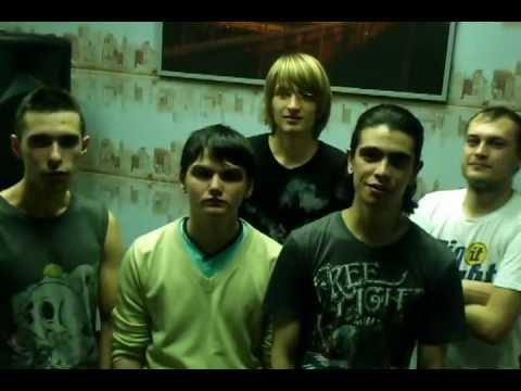 Видеоприглашение на Кобейник группа Don't Ignore Us