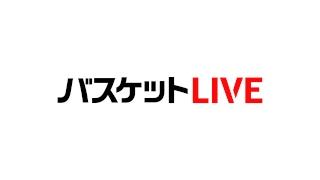 アースフレンズ東京Z U15 vs 横浜ビー・コルセアーズ U15 |B.LEAGUE U15 CHALLENGE CUP 2019 thumbnail
