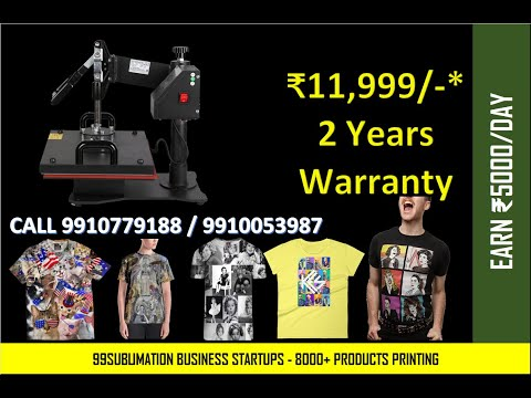9910053987-|-print-college-t-shirt-|-earn-money-|-99-sublimation-com-|-business-startup-2019