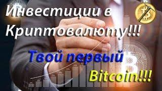 ЛУЧШИЙ БИТКОИН КОШЕЛЕК? МУЛЬТИВАЛЮТНОЕ ВЛОЖЕНИЕ В КРИПТОВАЛЮТУ Bitcoin, ripple, Ethereum | Советы