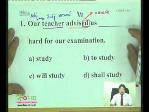 ติวไวยกรณ์ภาษาอังกฤษ ม.123 Test 3