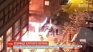 Згарище на місці магазину: у Дніпрі невідомі підпалили елітний бутик