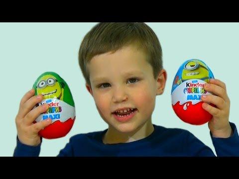 Миньоны Гадкий Я Киндер Макси яйца сюрприз игрушки распаковка Kinder Maxi Minions surprise eggs toys