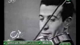violon Taksim عبود عبد العال تقسيم كمان مع سماعي العريان