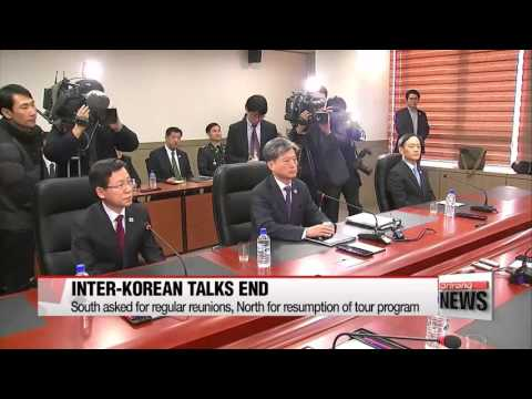 High-level inter-Korean talks end with no agreement