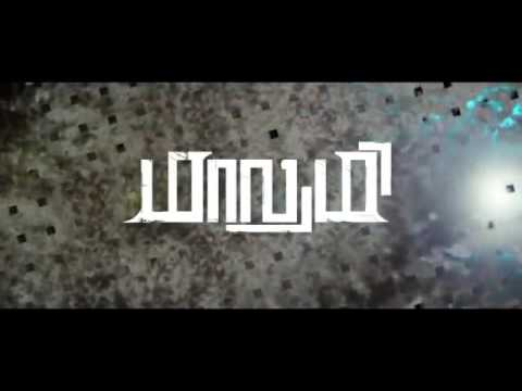 maalumi movie song
