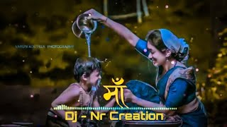 o-mai-meri-kya-fikar-tujhe-dj-remix-by---nr-creation