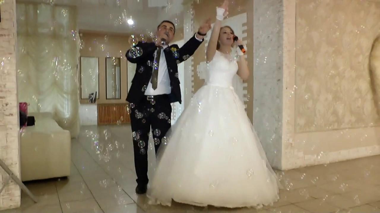 Свадебная песня молодоженов