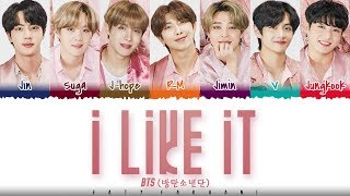 BTS (방탄소년단) - 'I LIKE IT' (좋아요) Lyrics [Color Coded_Han_Rom_Eng]