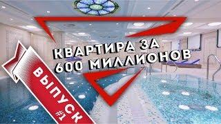 видео Элитная недвижимость в Санкт-Петербурге