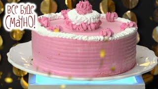 1 место: Свекольный торт с ореховым кремом — Все буде смачно. Сезон 4. Выпуск 32 от 11.12.16