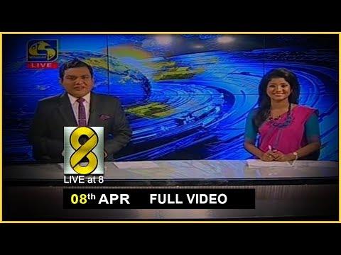 Live At 8 News – 2020.04.08
