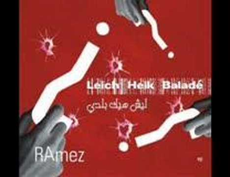 RAmez - Interview on Radio Liban - Part 5 Travel Video