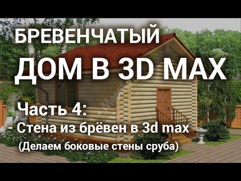 Готовые конструкции. Срубы домов, бань в тамбове объявления о продаже в тамбове. Продать сруб подать объявление в своём городе.
