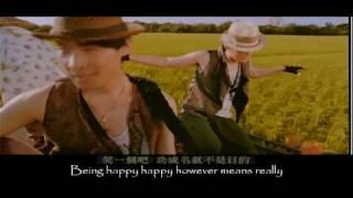 稻香 周杰倫 HD 高畫質 720p 含英文歌詞 / Paddy Fragrance