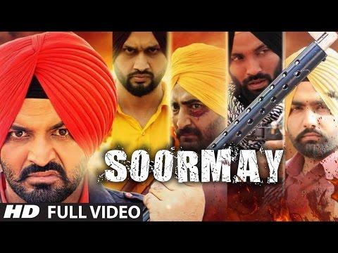 Harinder Bhullar: Soormay Full Video Feat. Roshan Prince, Ammy Virk, Dilpreet Dhillon, Ranjit Bawa