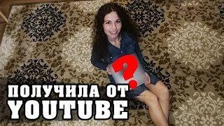 Серебряная кнопка YouTube за 100 тысяч подписчиков для канала ''На даче жить!''
